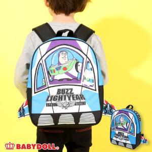 ベビードール BABYDOLL 子供服 ディズニー リュック キャラクター 3749 キッズ 男の子 女の子 DISNEY|babydoll-y