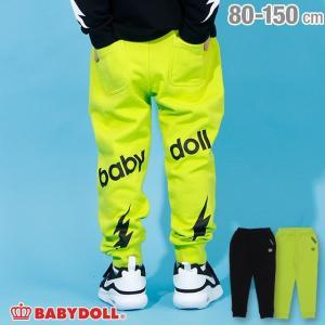 50%OFF SALE ベビードール BABYDOLL 子供服 バックロゴ ロングパンツ 3781K キッズ 男の子 女の子 babydoll-y