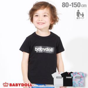 30%OFF SALE ベビードール BABYDOLL 子供服 親子お揃い ボックス ロゴ Tシャツ 3787K キッズ 男の子 女の子|babydoll-y