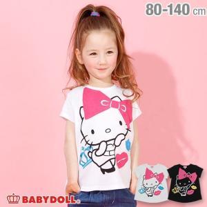 30%OFF SALE ベビードール BABYDOLL 子供服 サンリオ BIGリボン キャラクター Tシャツ 3894K キッズ 男の子 女の子|babydoll-y