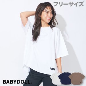ベビードール BABYDOLL 子供服 バック ロゴ Tシャツ 3899A 大人 レディース|babydoll-y