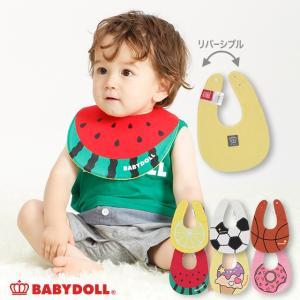 ベビードール BABYDOLL 子供服 パイル スタイ 3913 男の子 女の子 雑貨 よだれかけ|babydoll-y