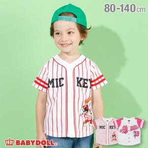 30%OFF SALE ベビードール BABYDOLL 子供服 ディズニー シャツ ベースボール 3919K キッズ 男の子 女の子 DISNEY|babydoll-y