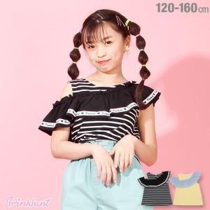 30%OFF SALE  ベビードール BABYDOLL 子供服 PINKHUNT PH Tシャツ フリル ショルダー 3991K キッズ ジュニア 女の子|babydoll-y