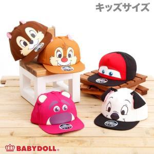 ベビードール BABYDOLL 子供服 ディズニー キャップ キャラクター ツイル 4008 キッズ 男の子 女の子 雑貨 帽子 DISNEY|babydoll-y