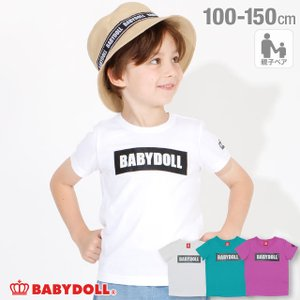 50%OFF SALE ベビードール BABYDOLL 子供服 Tシャツ 親子お揃い パイソン風 ロゴ 4009K キッズ 男の子 女の子|babydoll-y