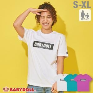 50%OFF SALE ベビードール BABYDOLL 子供服 Tシャツ 親子お揃い パイソン風 ロゴ 4009A 大人 レディース メンズ|babydoll-y