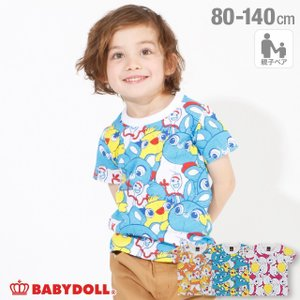 50%OFF SALE ベビードール BABYDOLL 子供服 ディズニー Tシャツ 親子お揃い キャラクター 総柄 4014K キッズ 男の子 女の子 DISNEY|babydoll-y