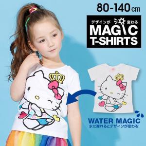 5/10まで20%OFF!限定SALE ベビードール BABYDOLL 子供服 サンリオ Tシャツ 水に濡れるとデザインが変わる ウォーターマジック 4024K キッズ 女の子|babydoll-y