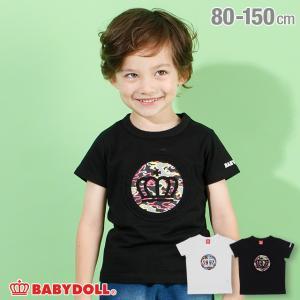 50%OFF SALE ベビードール BABYDOLL 子供服 Tシャツ 親子お揃い エンボス メッセージ 4028K キッズ 男の子 女の子|babydoll-y