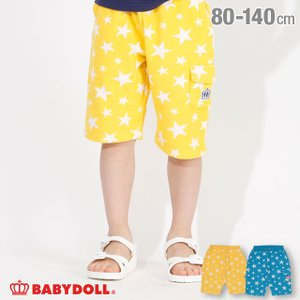 50%OFF SALE ベビードール BABYDOLL 子供服 ハーフパンツ 星柄 パイル 4031K トップス別売 キッズ 男の子 女の子|babydoll-y