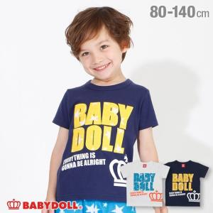 30%OFF SALE ベビードール BABYDOLL 子供服 Tシャツ 星柄 パイル ワッペン 4032K (ボトム別売) キッズ 男の子 女の子|babydoll-y