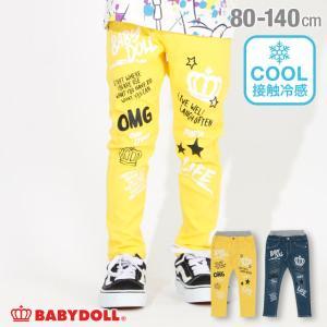 ベビードール BABYDOLL 子供服 ロングパンツ 接触冷感 ラクガキ 4034K キッズ 男の子 女の子 babydoll-y