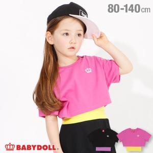 50%OFF SALE ベビードール BABYDOLL 子供服 Tシャツ チューブトップ付き 4048K キッズ 男の子 女の子|babydoll-y