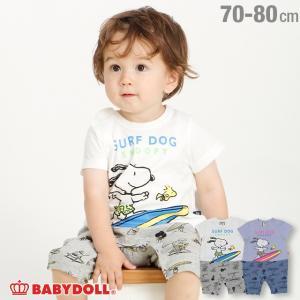 50%OFF ベビードール BABYDOLL 子供服 通販限定 スヌーピー ロンパース サーフ総柄 4056B  男の子 女の子|babydoll-y