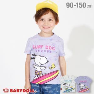 50%OFF ベビードール BABYDOLL 子供服 通販限定 スヌーピー Tシャツ サーフ総柄 4057K キッズ 男の子 女の子 babydoll-y