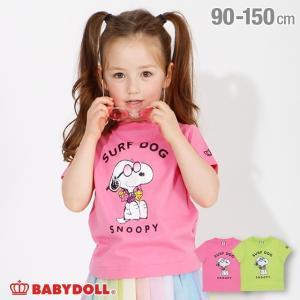 50%OFF ベビードール BABYDOLL 子供服 通販限定 スヌーピー Tシャツ サーフ 4058K キッズ 男の子 女の子 babydoll-y