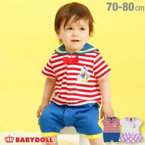ベビードール BABYDOLL 子供服 通販限定 ディズニー ロンパース マリン 4075B キッズ 男の子 女の子 DISNEY|babydoll-y