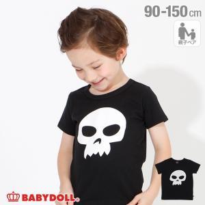 30%OFF SALE ベビードール BABYDOLL 子供服 ディズニー Tシャツ 親子お揃い キャラクター モチーフ 4092K キッズ 男の子 女の子 DISNEY|babydoll-y