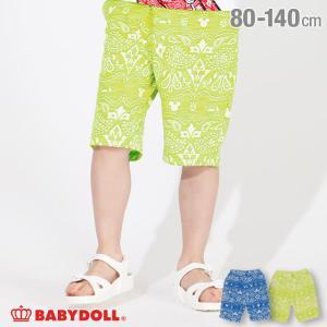 30%OFF SALE ベビードール BABYDOLL 子供服 ディズニー ハーフパンツ ペイズリー柄 4094K キッズ 男の子 女の子 DISNEY|babydoll-y