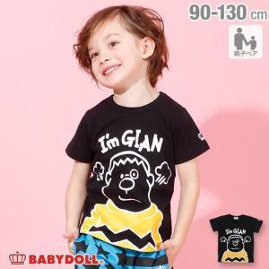ベビードール BABYDOLL 子供服 親子お揃い ドラえもん キャラクター Tシャツ 4096K キッズ 男の子 女の子|babydoll-y