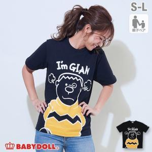 ベビードール BABYDOLL 子供服 親子お揃い ドラえもん キャラクター Tシャツ 4096A 大人 レディース メンズ|babydoll-y
