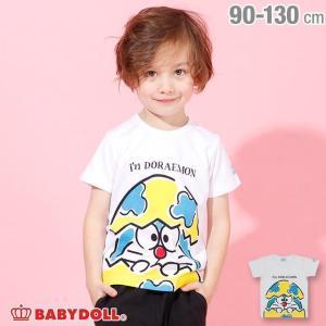 ベビードール BABYDOLL 子供服 ドラえもん 恐竜 Tシャツ 4097K キッズ 男の子 女の子|babydoll-y