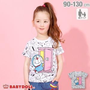 ベビードール BABYDOLL 子供服 親子お揃い ドラえもん キャラクター 総柄 Tシャツ 4098K キッズ 男の子 女の子|babydoll-y