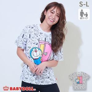 ベビードール BABYDOLL 子供服 親子お揃い ドラえもん キャラクター 総柄 Tシャツ 4098A 大人 レディース メンズ|babydoll-y