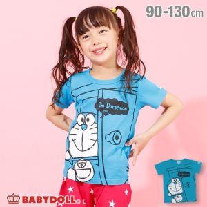 ベビードール BABYDOLL 子供服 ドラえもん キャラクター Tシャツ 4099K キッズ 男の子 女の子|babydoll-y
