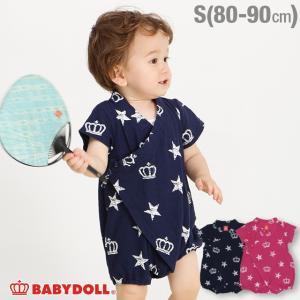 ベビードール BABYDOLL 子供服 甚平 ロンパース 4103B 男の子 女の子|babydoll-y
