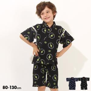 ベビードール BABYDOLL 子供服 甚平 シンプル 4106K キッズ 男の子|babydoll-y