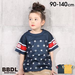 50%OFF SALE ベビードール BABYDOLL 子供服 BBDL Tシャツ 星柄 4133K キッズ 男の子 女の子 babydoll-y
