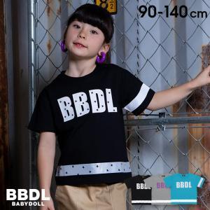 50%OFF SALE ベビードール BABYDOLL 子供服 BBDL Tシャツ 星柄 ロゴ 4134K キッズ 男の子 女の子 babydoll-y
