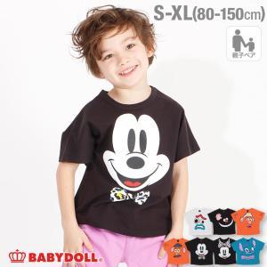 30%OFF SALE ベビードール BABYDOLL 子供服 ディズニー Tシャツ 親子お揃い BIGフェイス ドルマン 4150K キッズ 男の子 女の子 DISNEY|babydoll-y