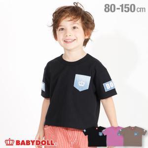 50%OFF SALE ベビードール BABYDOLL 子供服 Tシャツ 親子お揃い デニムロゴ 貼付 4155K キッズ 男の子 女の子|babydoll-y