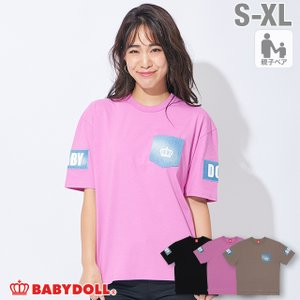 50%OFF SALE ベビードール BABYDOLL 子供服 Tシャツ 親子お揃い デニムロゴ 貼付 4155A 大人 レディース メンズ|babydoll-y
