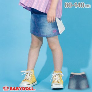 50%OFF SALE ベビードール BABYDOLL 子供服 スカート デニム スウェット 切替 4156K キッズ 女の子|babydoll-y