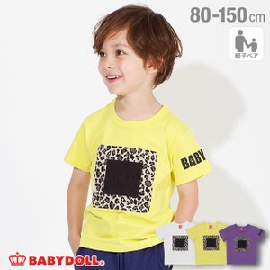 50%OFF SALE ベビードール BABYDOLL 子供服 Tシャツ 親子お揃い ヒョウ柄 王冠 エンボス Tシャツ 4157K キッズ 男の子 女の子|babydoll-y