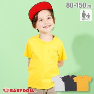 50%OFF SALE ベビードール BABYDOLL 子供服 Tシャツ 親子お揃い エンボス 胸ポケット 4159K キッズ 男の子 女の子|babydoll-y