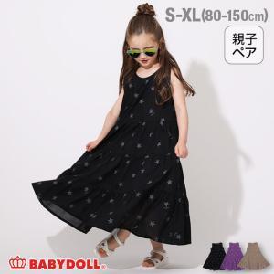 ベビードール BABYDOLL 子供服 ワンピース 星柄ティアード 親子お揃い 4160K キッズ 女の子|babydoll-y