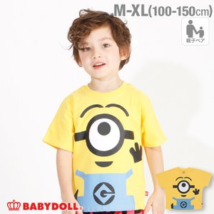 30%OFF SALE ベビードール BABYDOLL 子供服 ミニオン Tシャツ 親子お揃い BIGキャラクタードルマン 4168K キッズ 男の子 女の子|babydoll-y