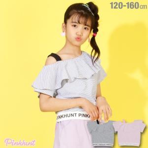 30%OFF SALE ベビードール BABYDOLL 子供服 PINKHUNT PH Tシャツ ボーダー 4171K キッズ ジュニア 女の子|babydoll-y