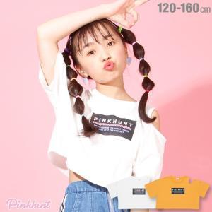 30%OFF SALE ベビードール BABYDOLL 子供服 PINKHUNT PH Tシャツ ショート丈 肩あき 4173K キッズ ジュニア 女の子|babydoll-y