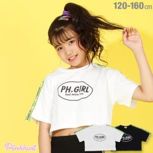 30%OFF SALE ベビードール BABYDOLL 子供服 PINKHUNT PH Tシャツ ショート丈 ロゴテープ 4174K キッズ ジュニア 女の子|babydoll-y