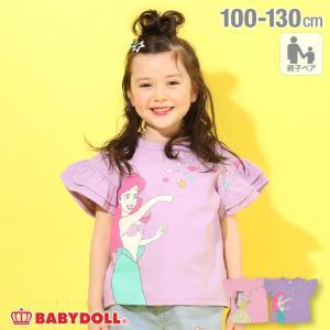 ベビードール BABYDOLL 子供服 ディズニー Tシャツ キャラ繋がり 親子お揃い 4177K キッズ 男の子 女の子 DISNEY|babydoll-y