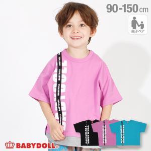 50%OFF SALE ベビードール BABYDOLL 子供服 Tシャツ 親子お揃い レイヤード Tシャツ 4187K キッズ 男の子 女の子|babydoll-y