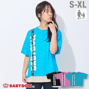 50%OFF SALE ベビードール BABYDOLL 子供服 Tシャツ 親子お揃い レイヤード Tシャツ 4187A 大人 レディース メンズ|babydoll-y