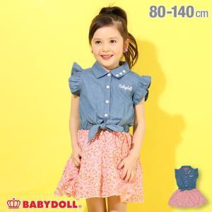 ベビードール BABYDOLL 子供服 ワンピース ヒョウ柄切替 4198K  キッズ 女の子|babydoll-y