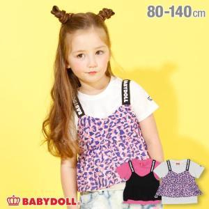 50%OFF SALE ベビードール BABYDOLL 子供服 Tシャツ ビスチェ付き 4199K キッズ 女の子|babydoll-y